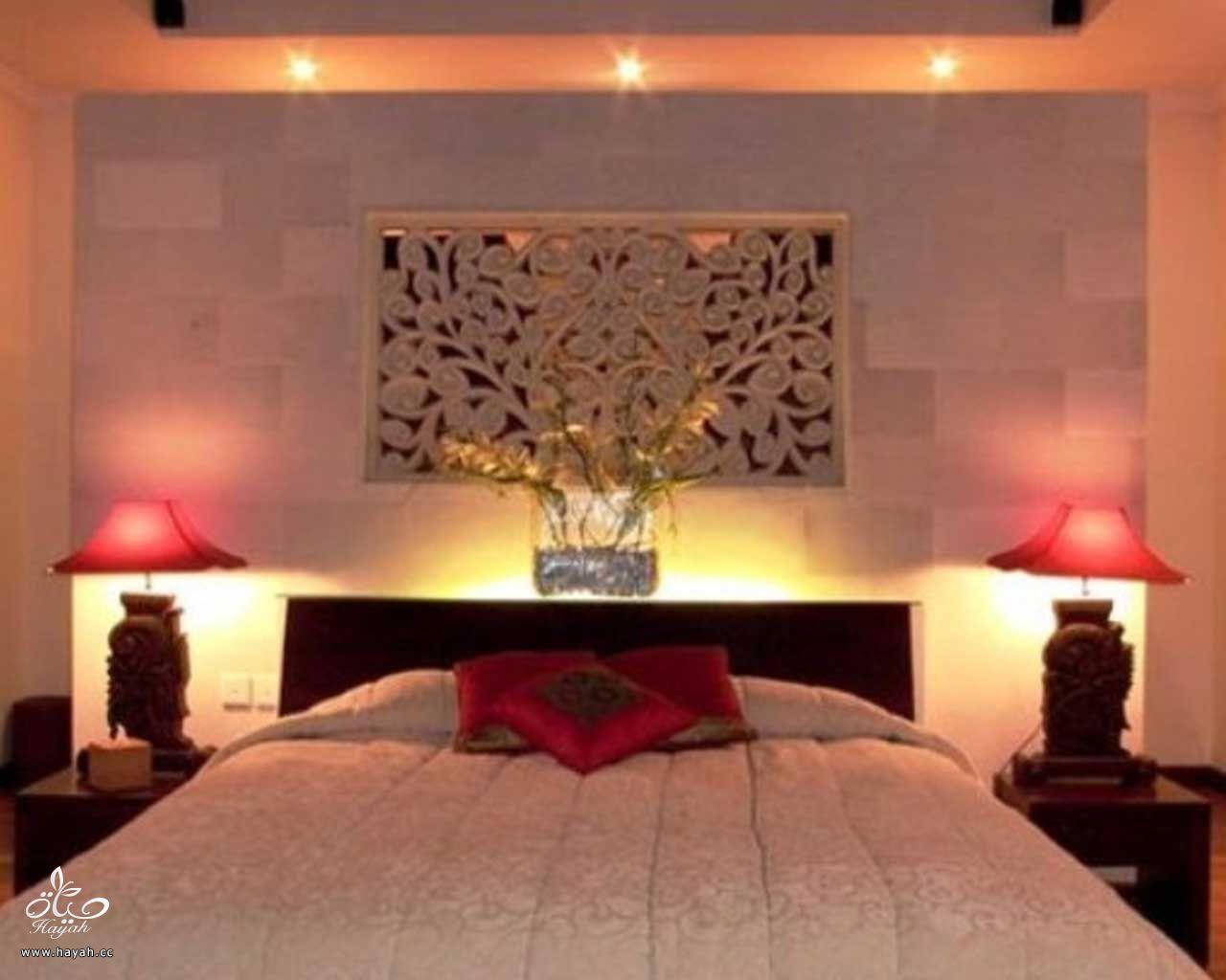 تصاميم غرف نوم ولا اجمل hayahcc_1367529966_474.jpg