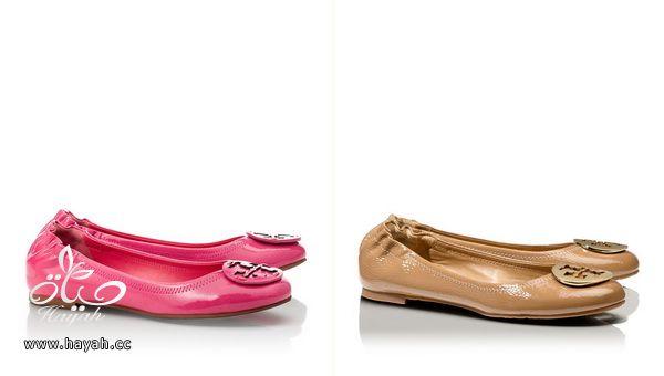 تشكيلة احذية مره روعة hayahcc_1367574687_407.jpg