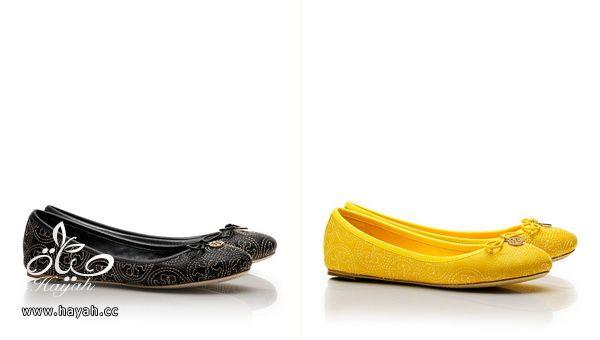 تشكيلة احذية مره روعة hayahcc_1367574687_997.jpg