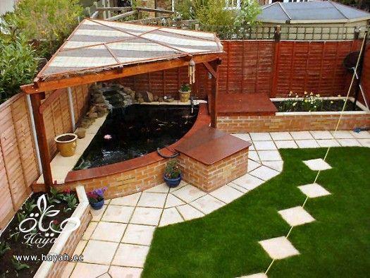 ديكورات حدائق منزلية لا مثيل لها بالصور حصريا hayahcc_1367584235_756.jpg