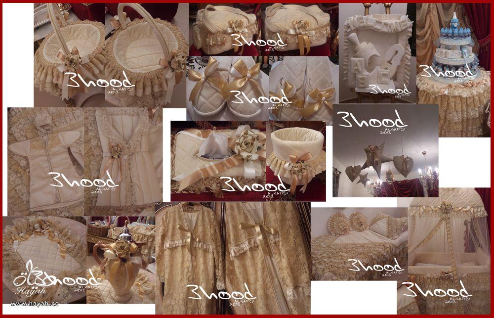 للبيع مفرش استقبال نفاس hayahcc_1367647398_654.jpg