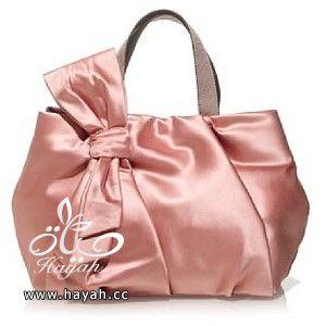 حقائب تهبل لجميع الاذواق hayahcc_1367708020_308.jpeg