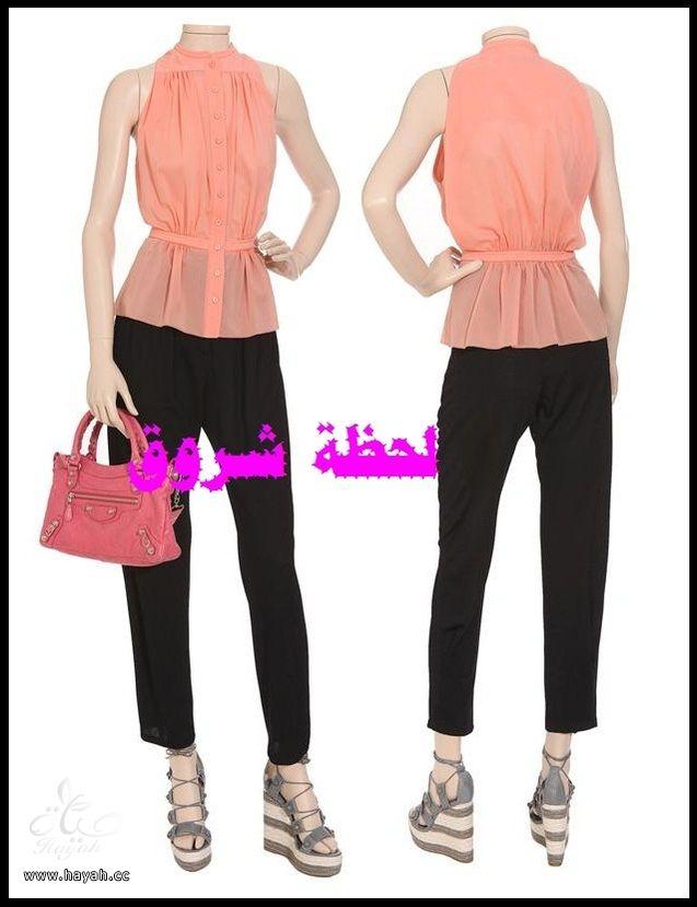 اجمل ملابس تعالوا شوفوا hayahcc_1367745039_788.jpg