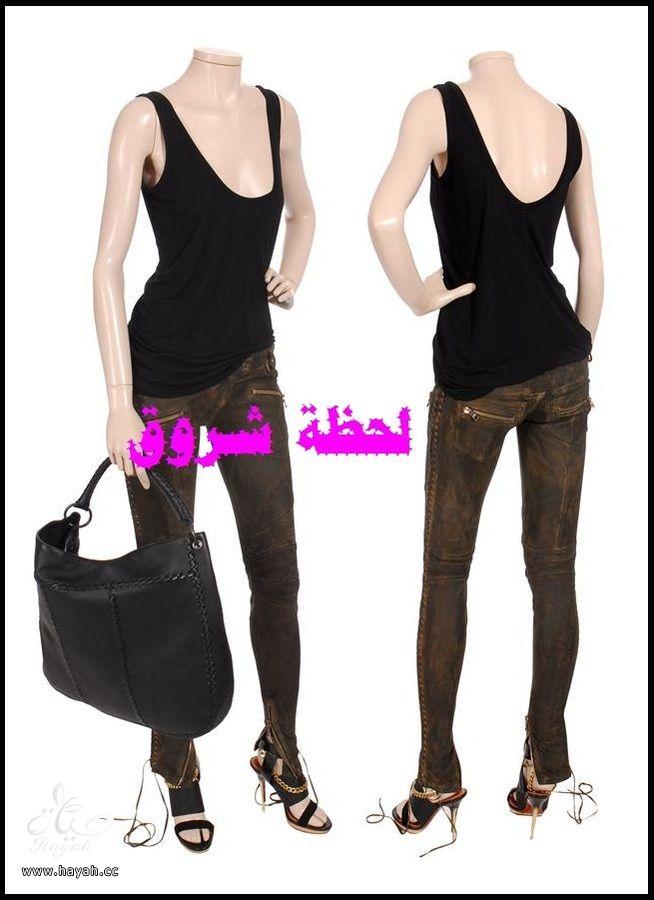 اجمل ملابس تعالوا شوفوا hayahcc_1367745040_428.jpg