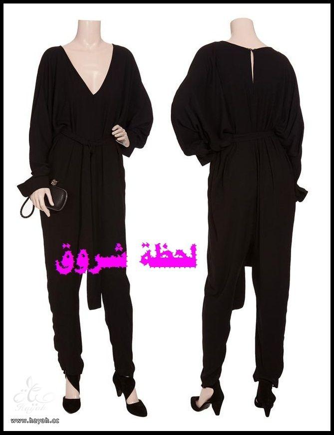 اجمل ملابس تعالوا شوفوا hayahcc_1367745040_758.jpg
