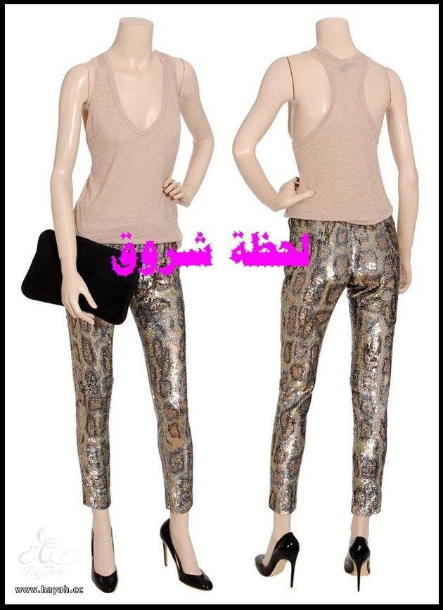 اجمل ملابس تعالوا شوفوا hayahcc_1367745041_664.jpg
