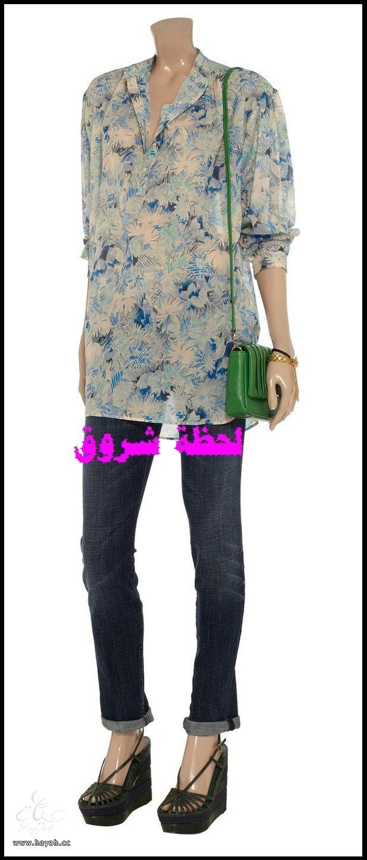 اجمل ملابس تعالوا شوفوا hayahcc_1367745041_869.jpg