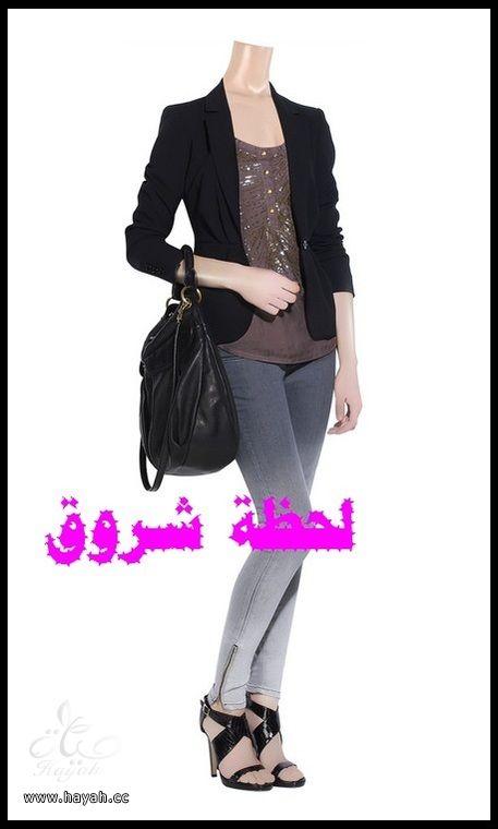 اجمل ملابس تعالوا شوفوا hayahcc_1367745042_179.jpg