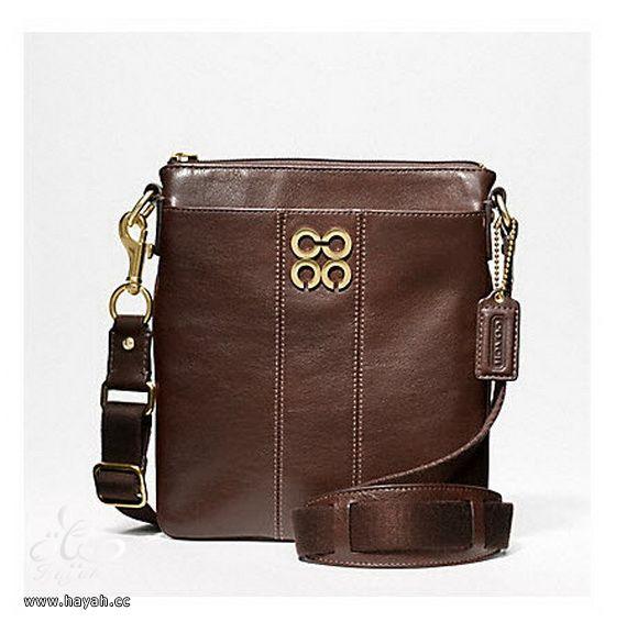 موديلات حقائب حلوة hayahcc_1367937549_840.jpg