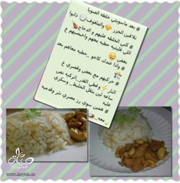 دجاج صيني hayahcc_1368307355_537.jpg