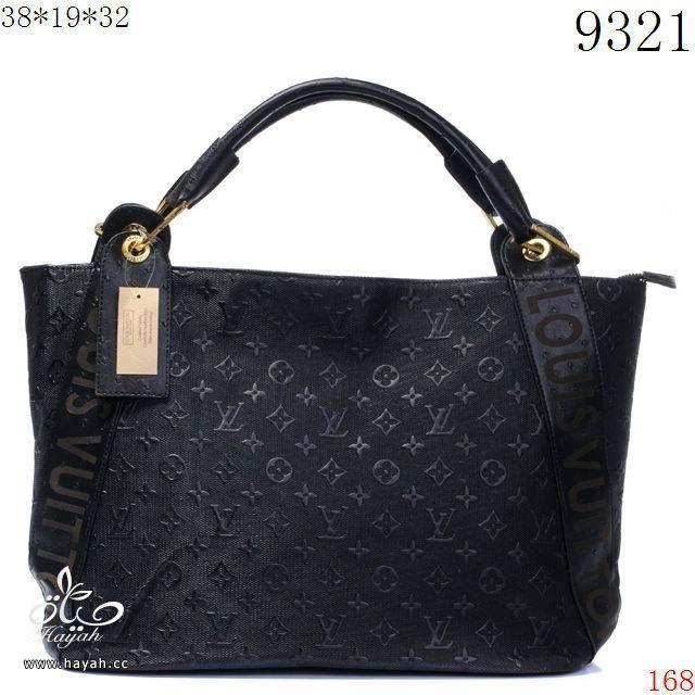 مجموعة حقائب يد فخمه من لويس فيتون hayahcc_1368459966_372.jpg