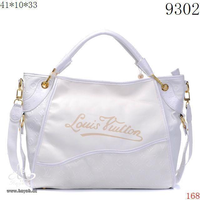 مجموعة حقائب يد فخمه من لويس فيتون hayahcc_1368459966_920.jpg