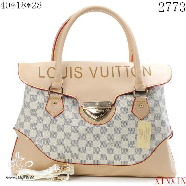 مجموعة حقائب يد فخمه من لويس فيتون hayahcc_1368459967_532.jpg