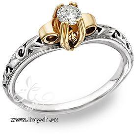 صور خواتم الماس تهبل hayahcc_1368460554_764.jpg