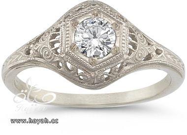 صور خواتم الماس تهبل hayahcc_1368460554_766.jpg