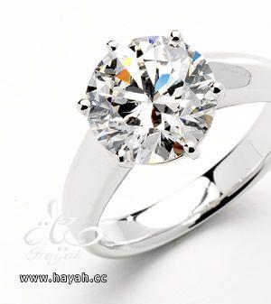 صور خواتم الماس تهبل hayahcc_1368460555_252.jpg