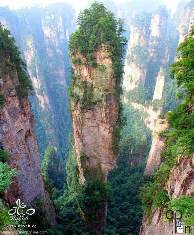 مناطق عجیبه وجمیله فی العالم hayahcc_1368717572_682.jpg