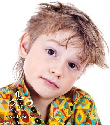 تسريحات اولاد صغار جديده وانيقه hayahcc_1368786917_759.jpg