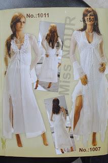 قمصان ليلة زفاف من متجــــــــــــر الماس مول hayahcc_1368997341_502.jpg
