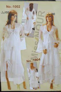 قمصان ليلة زفاف من متجــــــــــــر الماس مول hayahcc_1368997341_551.jpg