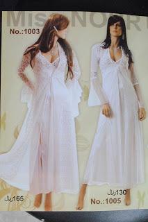 قمصان ليلة زفاف من متجــــــــــــر الماس مول hayahcc_1368997341_610.jpg