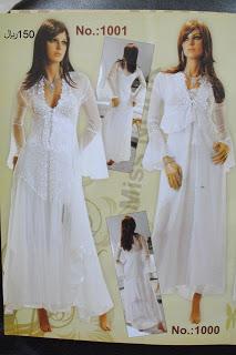 قمصان ليلة زفاف من متجــــــــــــر الماس مول hayahcc_1368997342_215.jpg