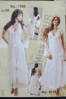 قمصان ليلة زفاف من متجــــــــــــر الماس مول hayahcc_1368997342_884.jpg