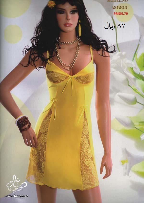 لانجيري سيزون من متجر الماس مول hayahcc_1369060386_522.jpg