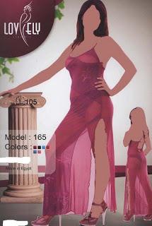 لانجيري لفـــــــلي من متجر الماس مول hayahcc_1369062821_141.jpg