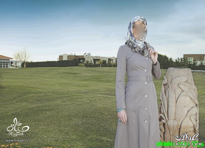 ازياء محجبات روعه من تركيا hayahcc_1369073469_147.jpg
