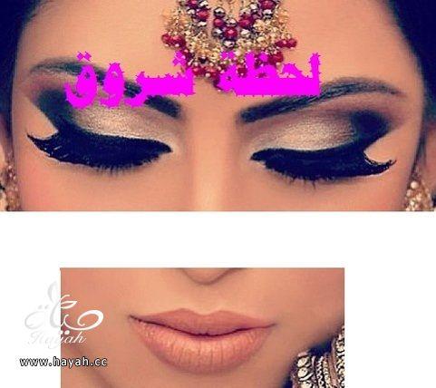 صور مكياج هندي hayahcc_1369098542_472.jpg