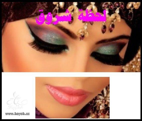 صور مكياج هندي hayahcc_1369098542_630.jpg