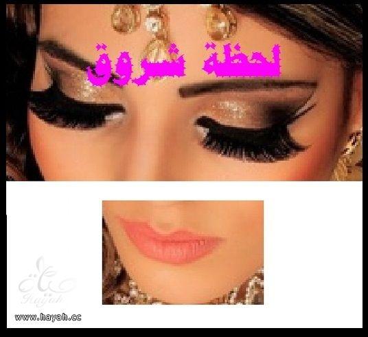 صور مكياج هندي hayahcc_1369098542_799.jpg