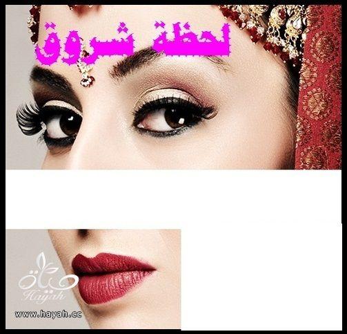صور مكياج هندي hayahcc_1369098543_313.jpg