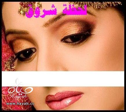 صور مكياج هندي hayahcc_1369098543_470.jpg