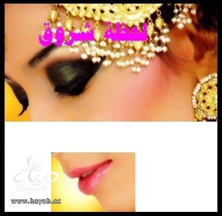 صور مكياج هندي hayahcc_1369098544_171.jpg