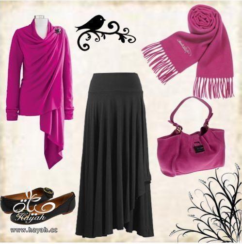 احدث ملابس محجبات روعه hayahcc_1369497243_137.jpg