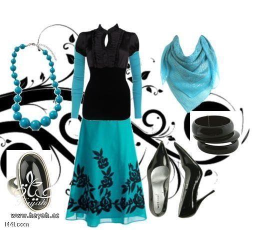 احدث ملابس محجبات روعه hayahcc_1369497243_273.jpg