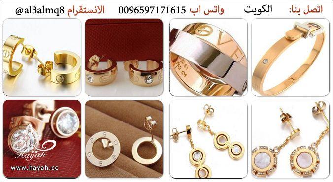 للاناقة عنوان (اكسسوارات ماركة كارتير مطليه بماء الذهب ) hayahcc_1369753758_621.jpg
