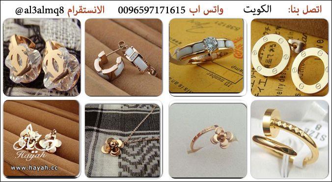 للاناقة عنوان (اكسسوارات ماركة كارتير مطليه بماء الذهب ) hayahcc_1369753759_340.jpg