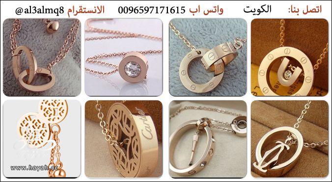 للاناقة عنوان (اكسسوارات ماركة كارتير مطليه بماء الذهب ) hayahcc_1369753762_687.jpg