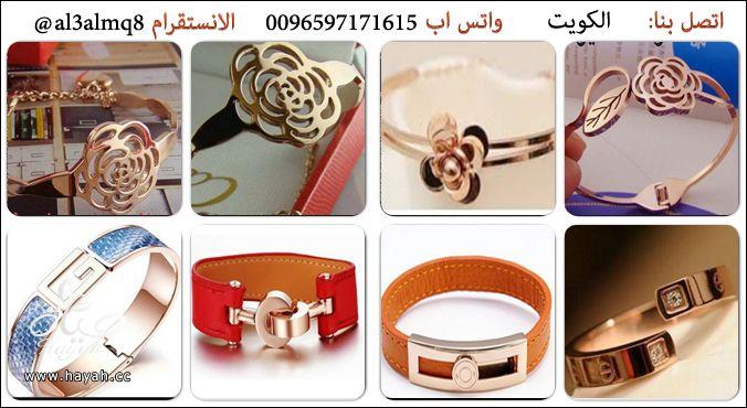 للاناقة عنوان (اكسسوارات ماركة كارتير مطليه بماء الذهب ) hayahcc_1369753765_721.jpg