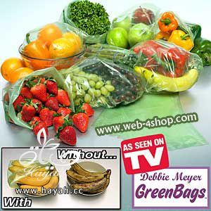 تخفيضات هائلة في متجر نافذة التسوق على أغلب المنتجات hayahcc_1369786412_505.jpg