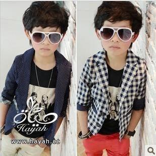 صور ملابس اولاد صغار تهبل hayahcc_1369816679_101.jpg