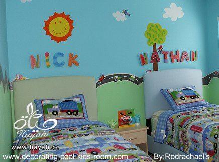 اروع ديكورات غرف اولاد جديده hayahcc_1369818036_914.jpg