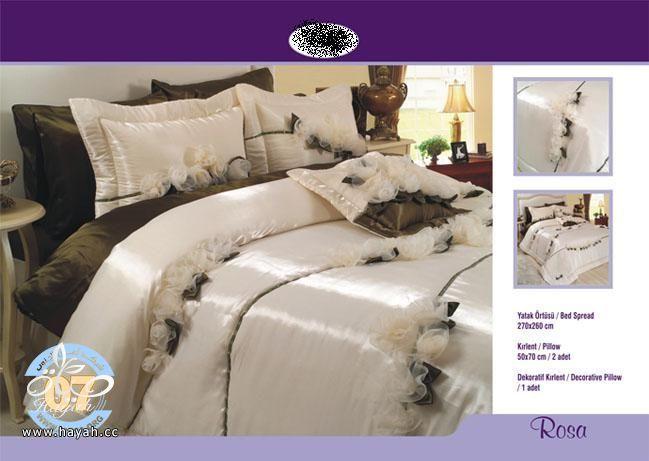 اجمل مفارش غرف النوم hayahcc_1369925625_286.jpg