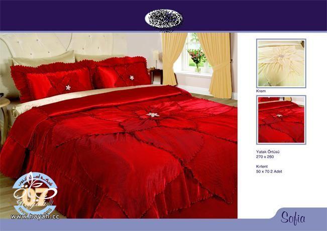 اجمل مفارش غرف النوم hayahcc_1369925625_347.jpg