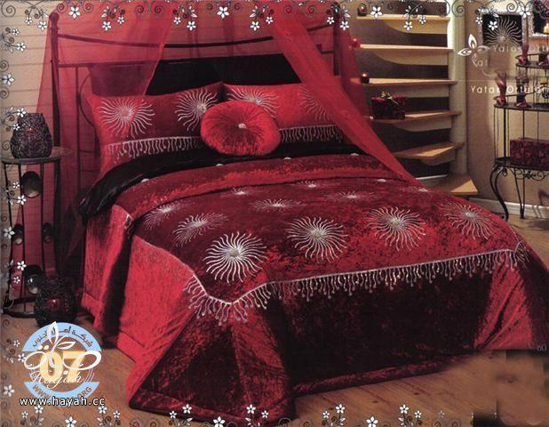 اجمل مفارش غرف النوم hayahcc_1369925625_392.jpg