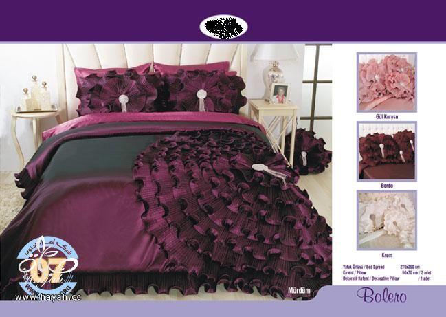 اجمل مفارش غرف النوم hayahcc_1369925625_562.jpg