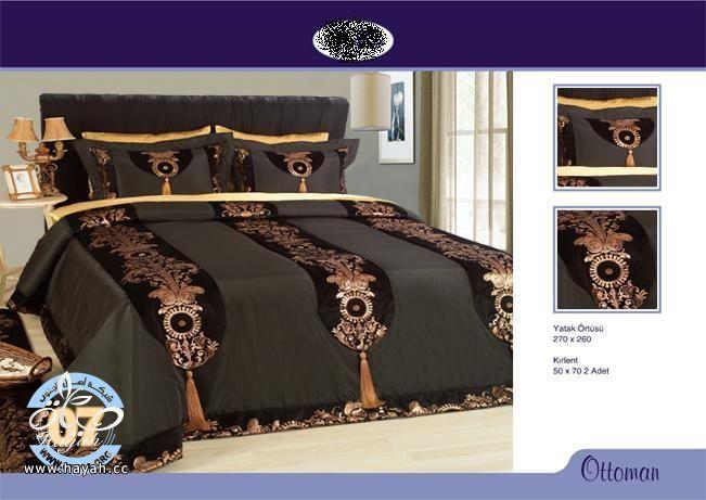 اجمل مفارش غرف النوم hayahcc_1369925625_914.jpg